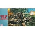 88mm Gun Flak 36