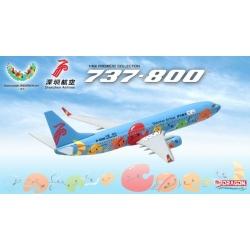 """Shenzhen Airlines 737-800 """"Universiade Shenzhen 2011"""""""