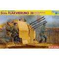 2 cm Flakvierling 38 Late Production w/crew