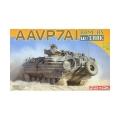 AAVP7A1 RAM/RS W/EAAK